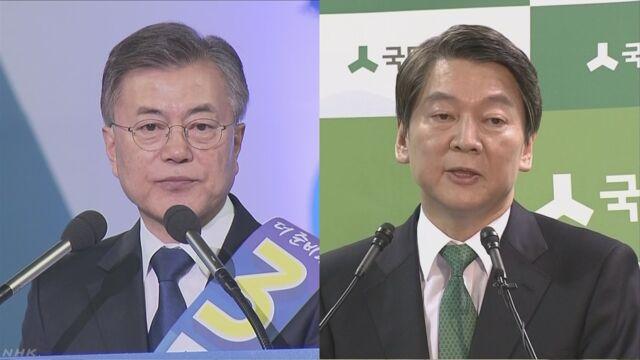 韓国-新しい大統領を選ぶ選挙が始まる