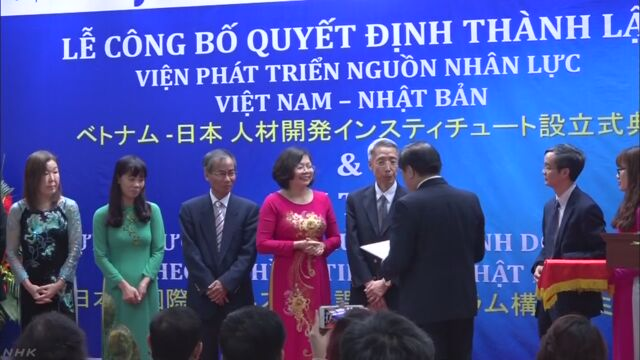 ベトナムの大学に日本のビジネスの学科が初めてできる