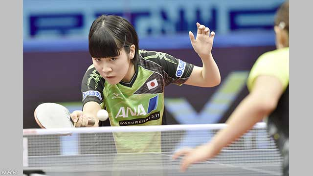 卓球アジア選手権-平野が日本勢21年ぶりの優勝