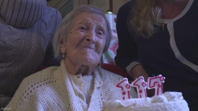 イタリアの117歳の女性が亡くなる-世界でいちばん長生き