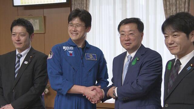 宇宙飛行士の金井さん医師の経験を役に立てたい