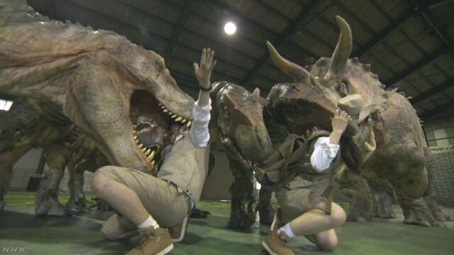 恐竜が生きているように動くショー