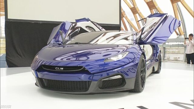 京都の会社が4000万円の電気自動車を売る計画
