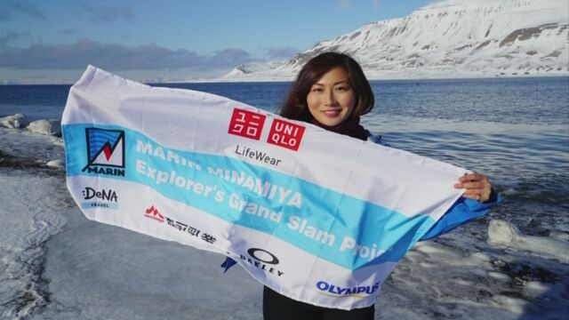 20歳の南谷さん-7つの高い山と南極点と北極点に行く
