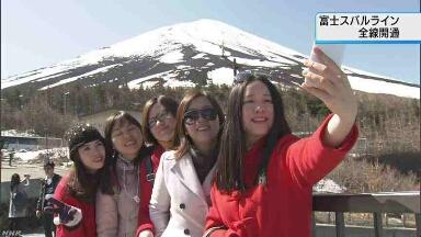 富士スバルライン-春になって車が通れるようになる
