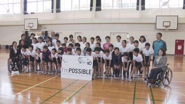 小学校の授業でパラリンピックのスポーツを教える