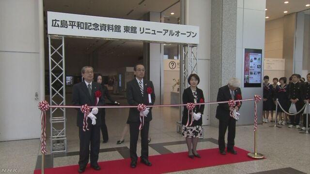 広島の原爆資料館-新しくなった東館がオープン
