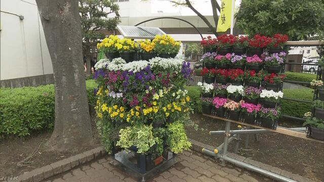 花に自動で水や肥料をやる花壇を東京の工場などが作る