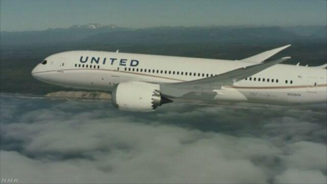 ユナイテッド航空「席を譲った人に1万ドルまで払う」