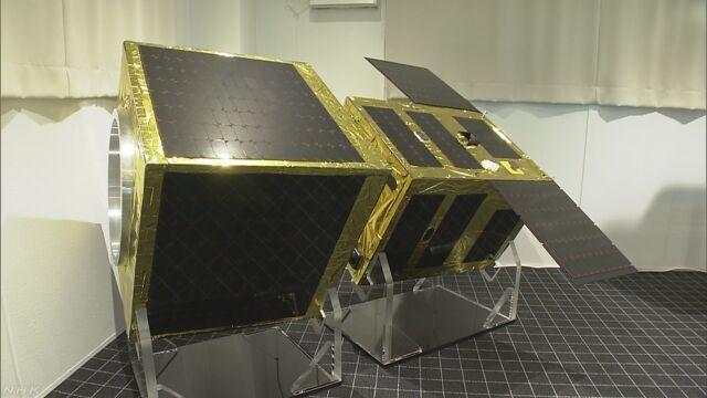 宇宙ごみを片づける人工衛星を打ち上げる計画