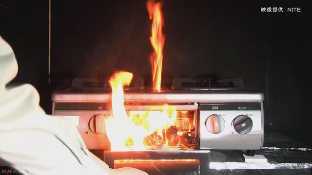 「こんろや電子レンジは火事にならないように掃除して」