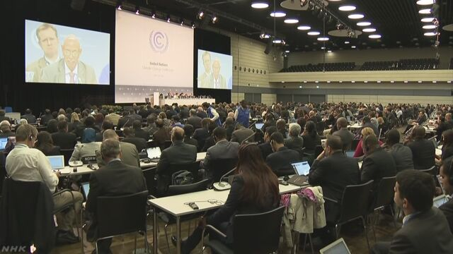 「パリ協定」のルールを決める会議が始まる