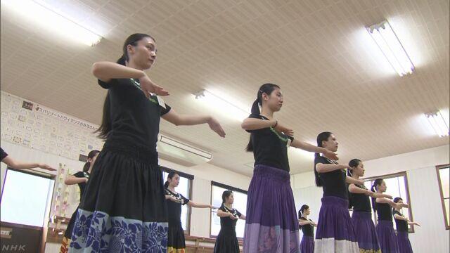 福島県 フラダンスの新しいダンサーが練習を始める