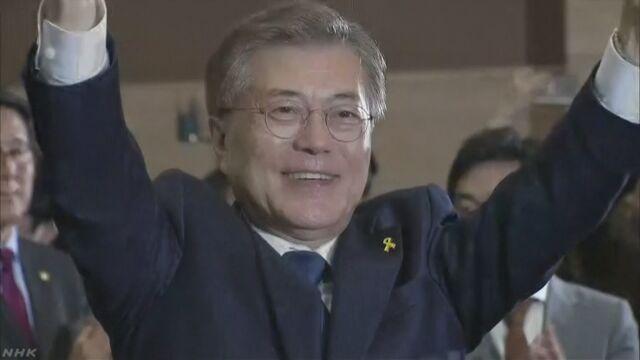 韓国の新しい大統領はムン・ジェインさん