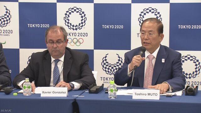 国際パラリンピック委員会 ホテル客室の改善求める