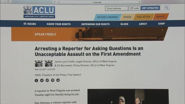 アメリカ 長官に何度も質問した記者を逮捕する