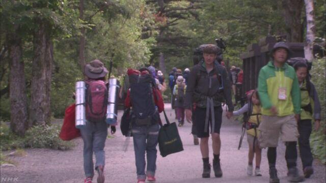 長野県 山に登る外国人を案内する「通訳案内士」ができる