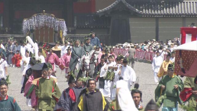 京都で「葵祭」 平安時代の着物を着た人たちが町を歩く