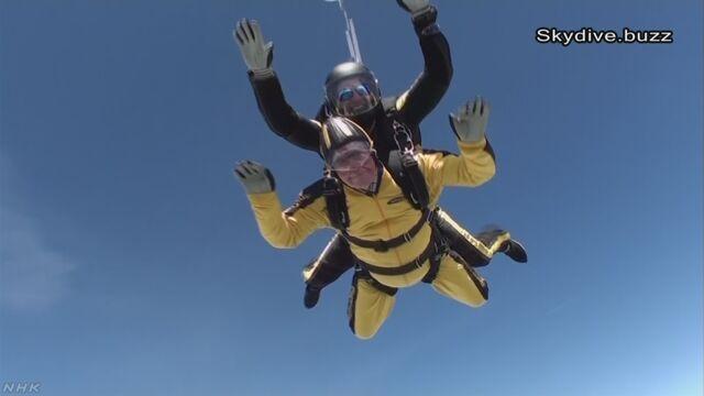 イギリスの101歳38日の男性がスカイダイビング
