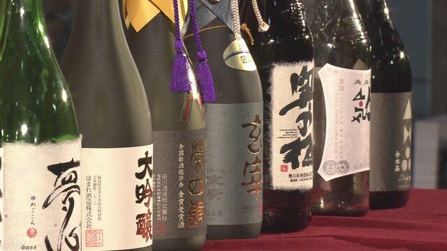 おいしくて香りがいい日本酒は福島県が今年いちばん多い