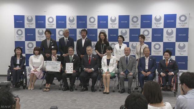 東京オリンピックなどのマスコット 子どもたちが選ぶ