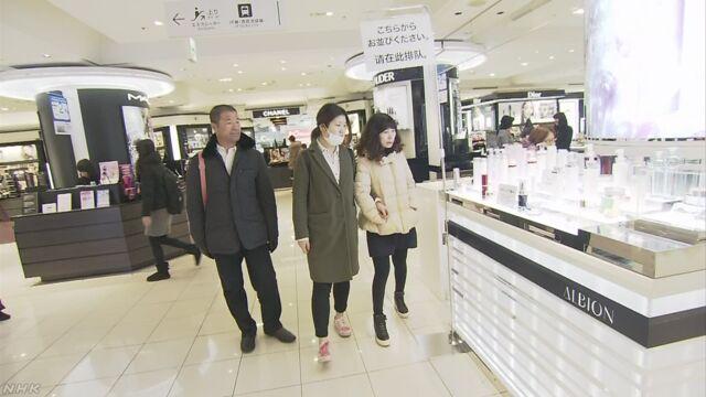 4月のデパート 外国人が「免税」でたくさん買う