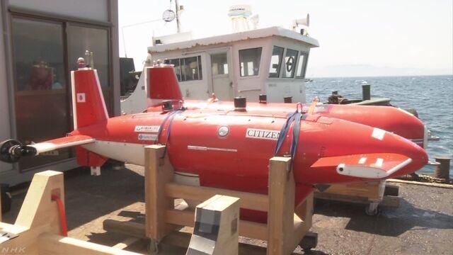 深い海を調べるレースに出る日本の機械のテストをする