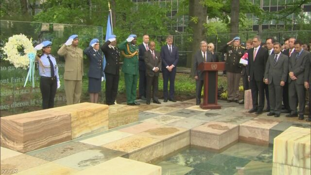 国連 PKOで去年亡くなった117人のために祈る式