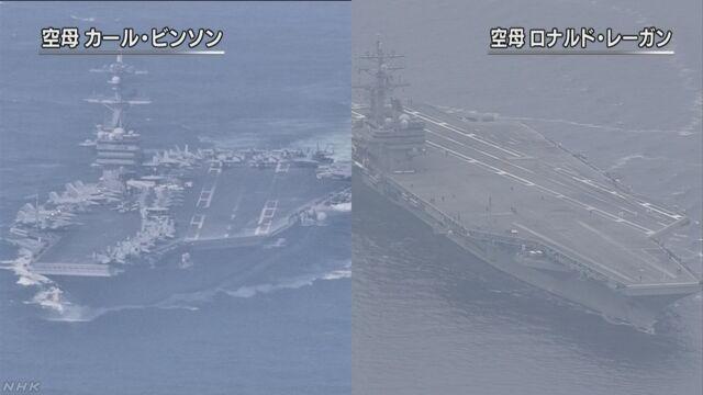 日本海にアメリカの軍の2つの空母