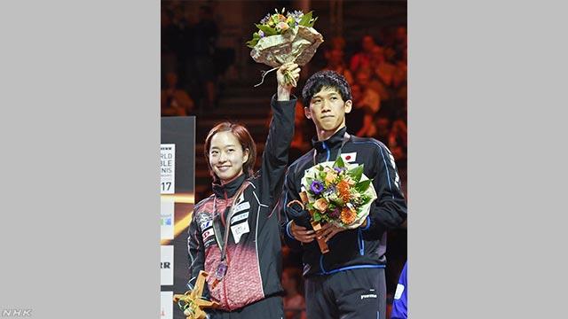 卓球世界選手権 ミックスダブルスで吉村・石川ペアが優勝