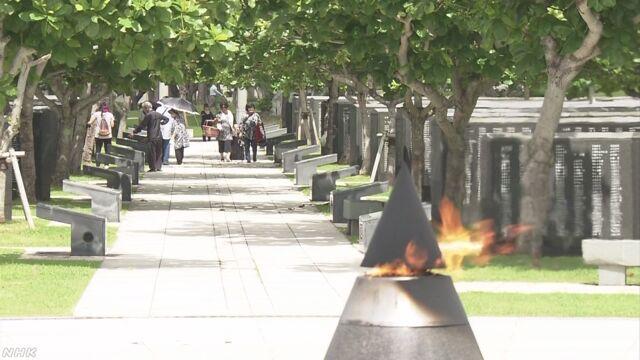 沖縄戦から72年「慰霊の日」で追悼式