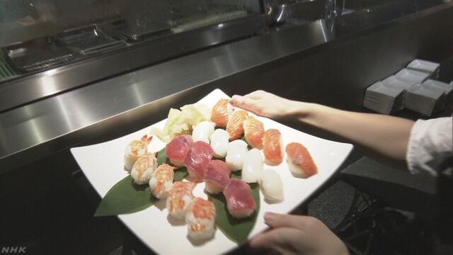 日本の文化なども楽しむことができる店が7月にオープン