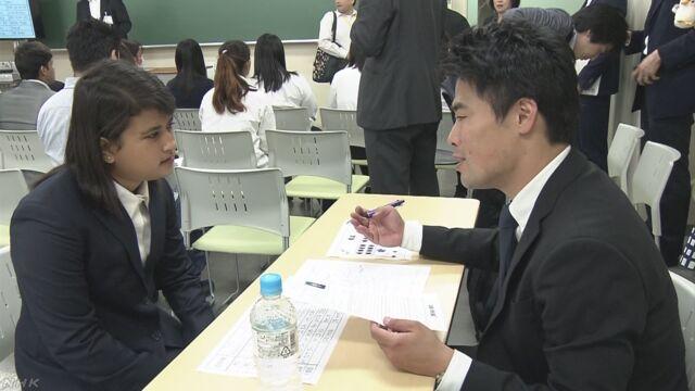 留学生にコンビニでアルバイトをしてほしい