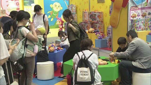 「東京おもちゃショー」が始まる