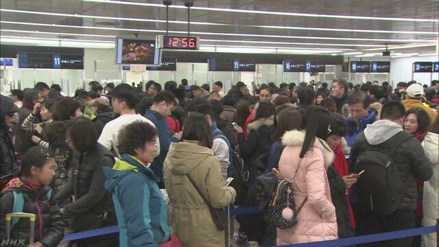 去年日本が出したビザが今まででいちばん多くなる