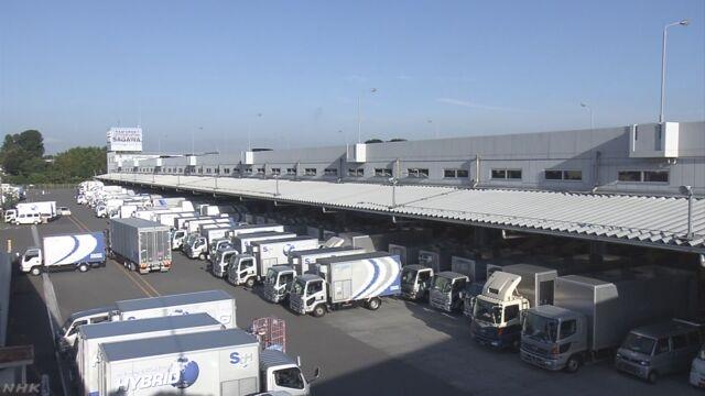 佐川急便 荷物を届ける人が1週間に3日休めるようにする