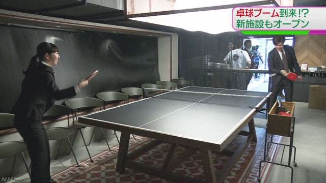 食事も卓球も楽しめる店が東京の渋谷にできる