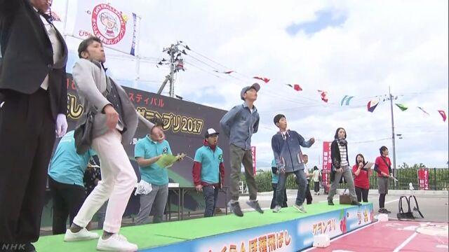 山形県東根市でさくらんぼの種を遠くまで飛ばす大会