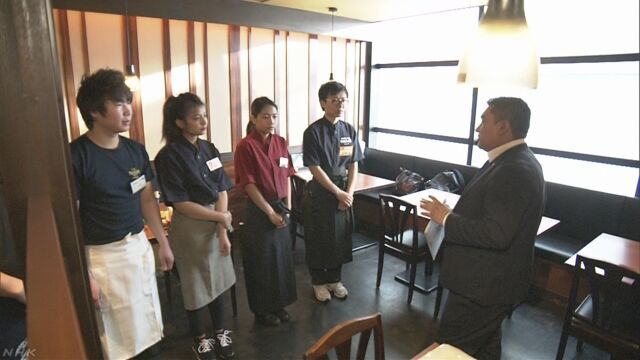 レストランなど「外国人のアルバイトにずっと働いてほしい」