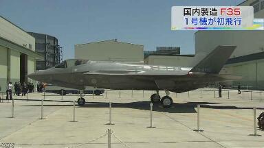 自衛隊が将来使う戦闘機「F35」のテストを行う