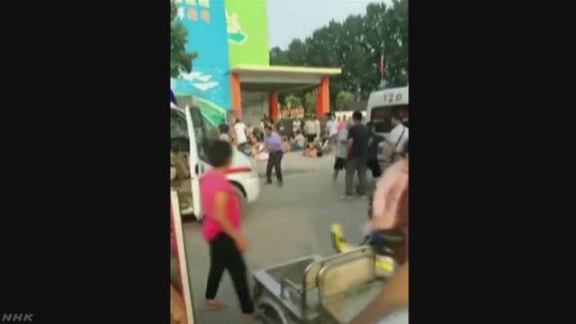 中国 幼稚園の近くで爆発があって8人が亡くなる