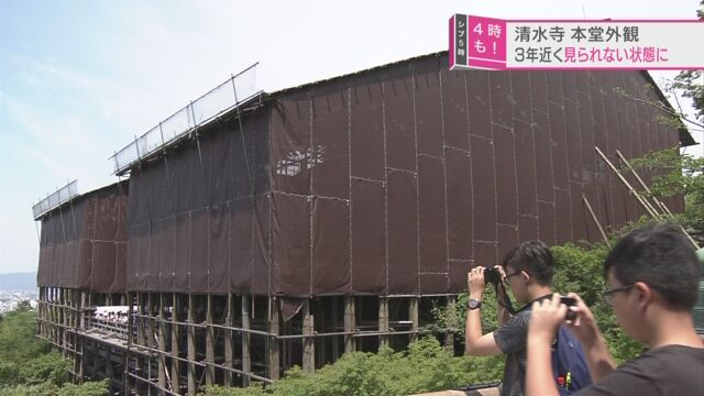京都の清水寺 本堂は3年ぐらい外から見ることができない