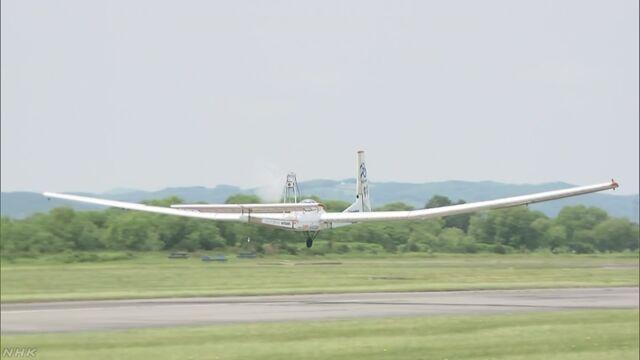 北海道でソーラー飛行機のテストを行う
