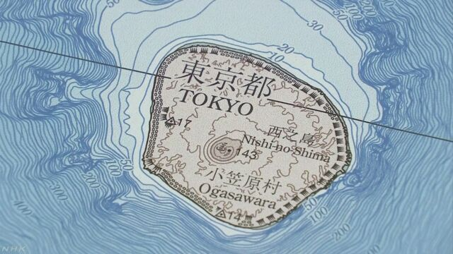 噴火で9倍に大きくなった西之島の新しい地図ができる