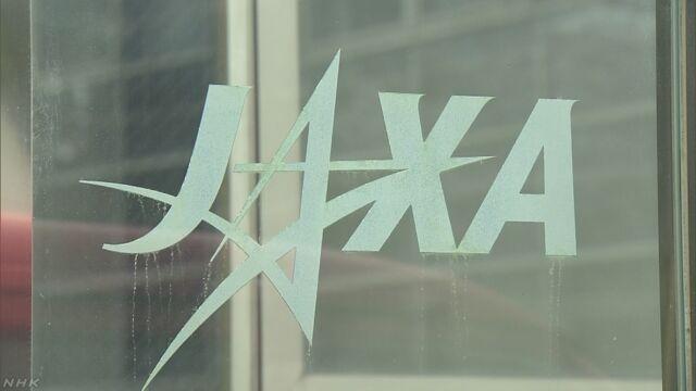 JAXA「日本人の宇宙飛行士を月に送りたい」