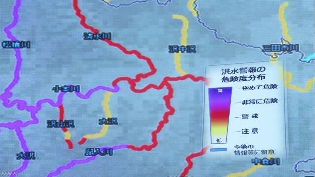 雨がたくさん降って危険な場所を地図の色で知らせる
