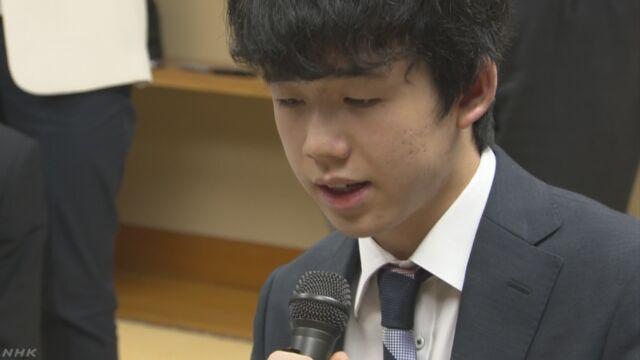 29回続けて試合に勝っていた将棋の藤井さんが負ける