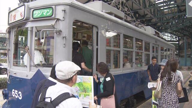 広島市 原爆の被害にあった電車に乗って原爆について知る
