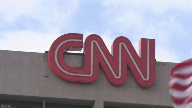 トランプ大統領 CNNを殴るビデオをツイッターに出す