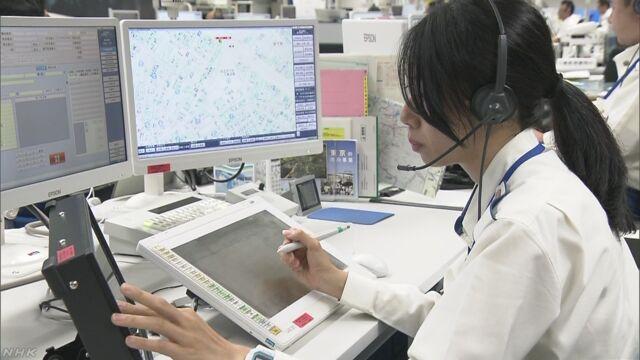 東京 5つの外国語で救急車を呼ぶ「119」に電話できる